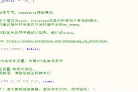 杜逗逗:关于网站出现 Error establishing a database connection 的解决办法