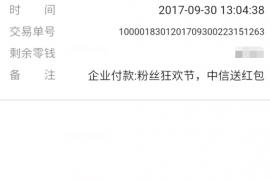 褥羊毛:中信银行信用卡粉丝狂欢抽总额10万份微信红包奖励