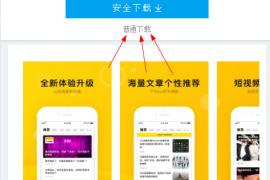 杜逗逗:刷刷新闻也能赚钱,搜狐新闻资讯版赚钱技巧