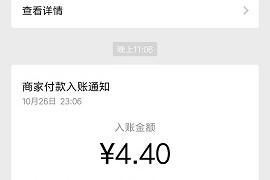 薅羊毛:腾讯旗下 天天快报 注册送1元邀请一个2.5元,提现秒到