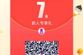 薅羊毛:中国联通送你一份福利,新老用户均可获得10元话费