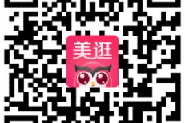 纪湘58秒小视频 纪湘战四郎