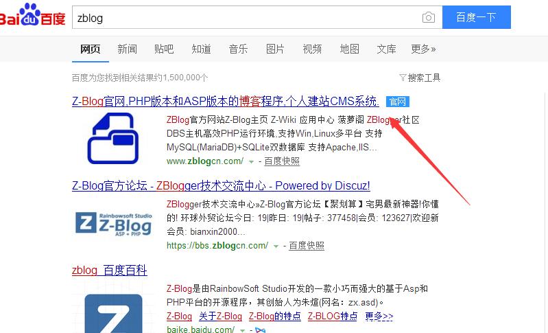 zblog官网图片