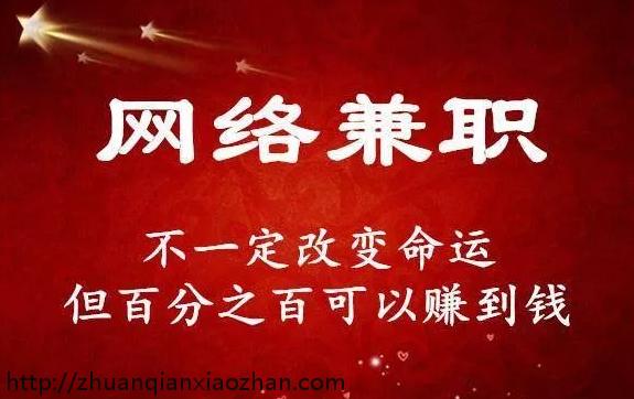 互联网淘金客乐广巧网络.png