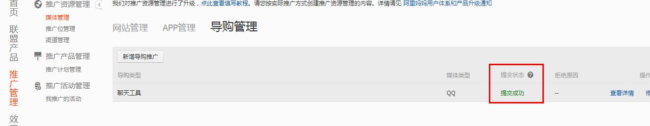 QQ截图20141113151732.png